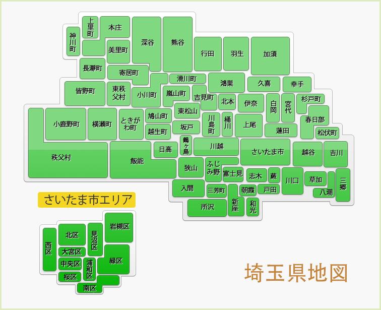 (株)京葉式典 「アクト・アンサー」東京・埼玉・千葉を中心に対応しています。その他のエリアでも柔軟に対応させていただきますので、お気軽にご相談ください。