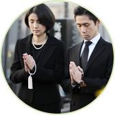 葬儀の役割3:社会的な役割